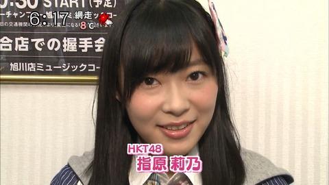 20130411hokkaido002