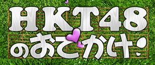 20160316ode001