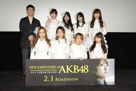 20130123akb003