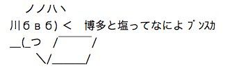 20130124kojiharu001