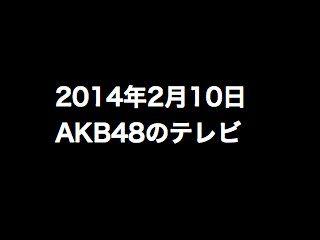 20140210tv000