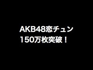 20140121koityun001