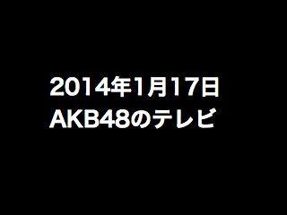20140117tv000