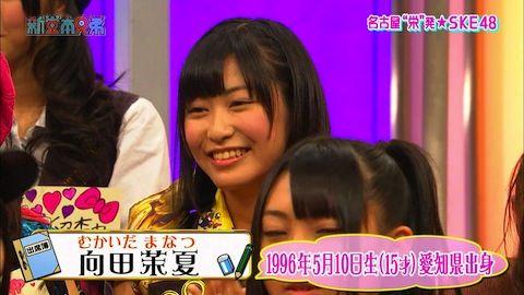 20120129manatsu003