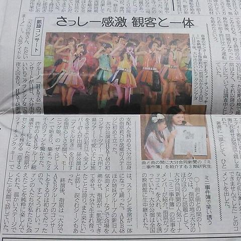 20140111sinbun004