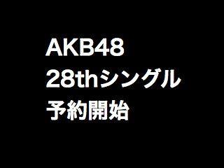 20120824akb000