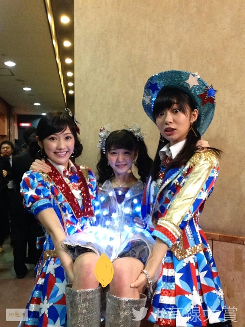 20141220mayusashi001