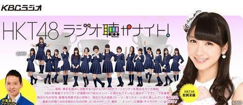 20150119radio001