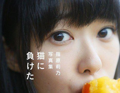 20131209nekonimaketa001