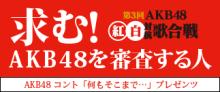 20131207kohaku001