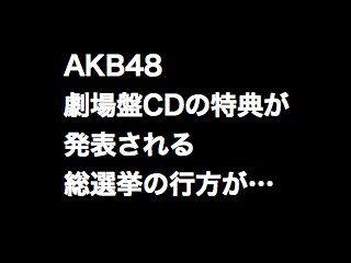 20130328akb001