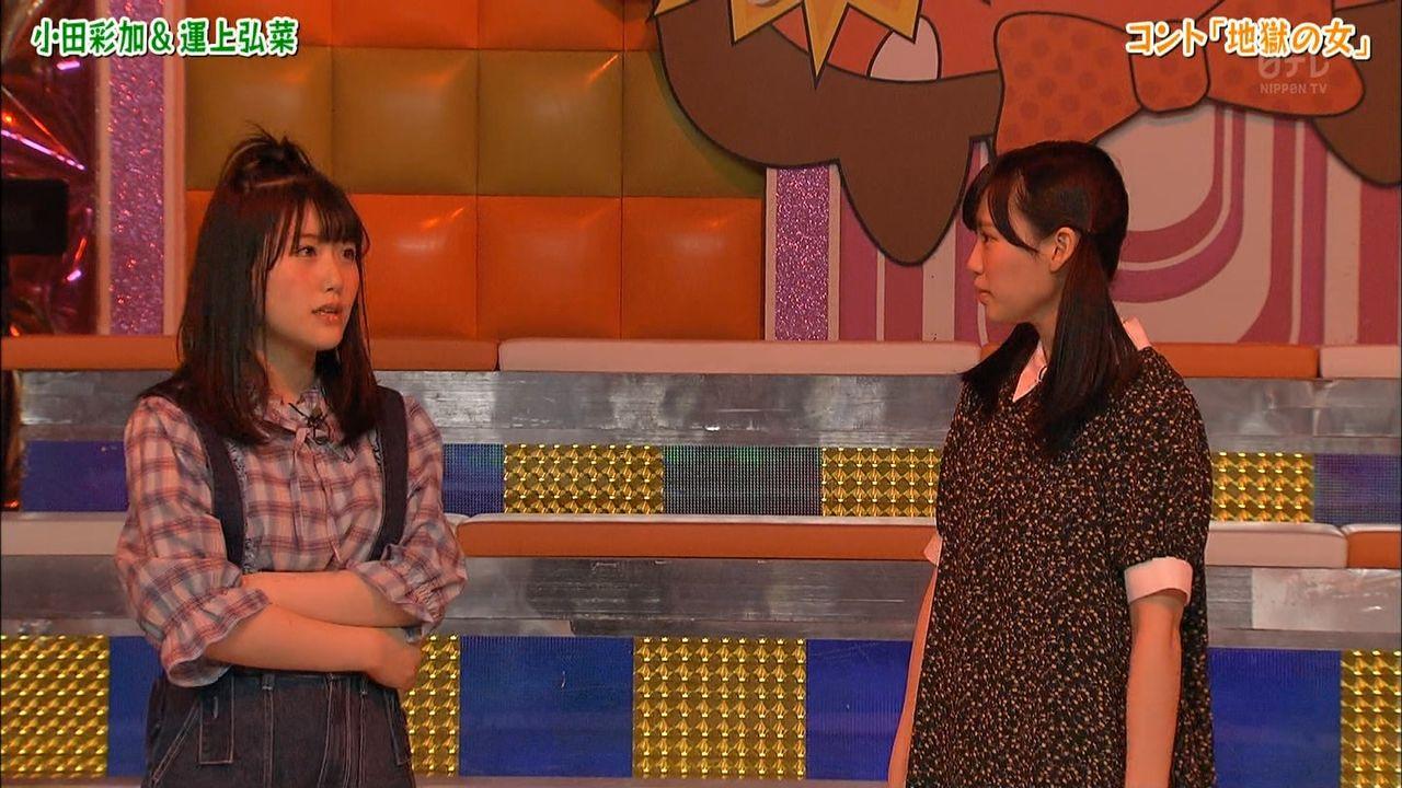 「HKTBINGO!」最終回、小田彩加と運上弘菜のコントが怖いwww 他