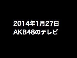 20140127tv000