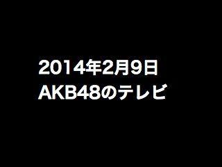 20140209tv000