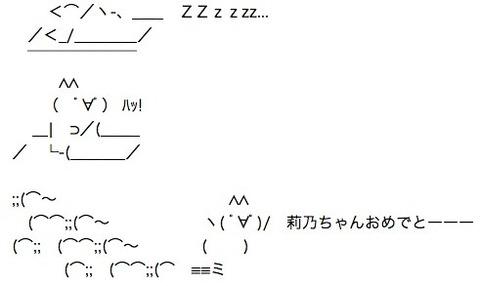 20131121sashihara001