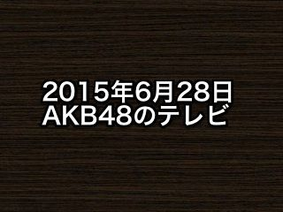 20150628tv000