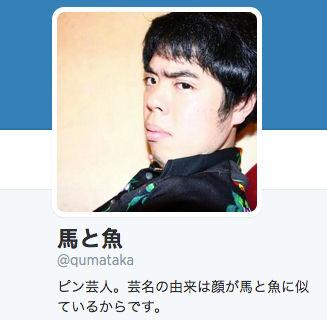 20140621umatosakana001