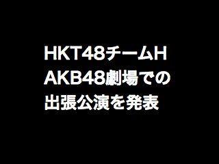 20130327syuttyo001