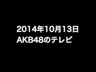 20141013tv000
