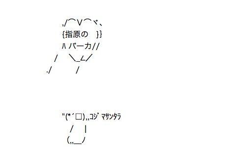 20111226kojisashi002
