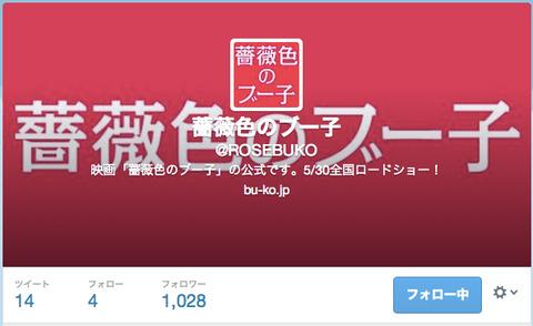 20140309buko001