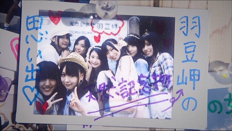 20121012hazumisaki006