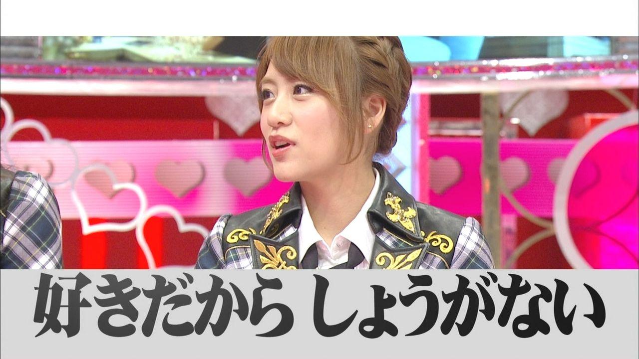 アイドル速報  AKB48に質問「恋敵がいても強引にアタックできる?」【恋愛総選挙】コメント