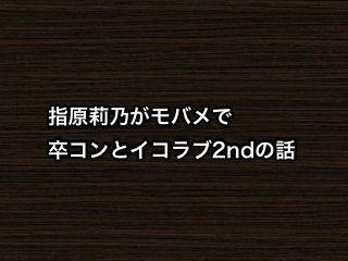 20171108tv003