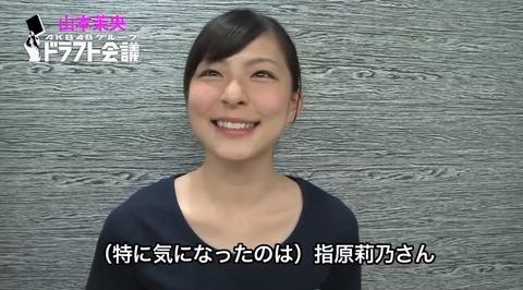 20131104yamamoto001