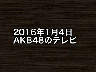 20160104tv000