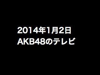 20140102tv000