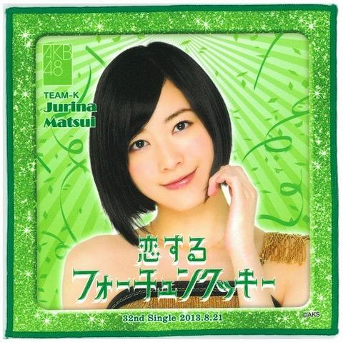 20131106suzukake001