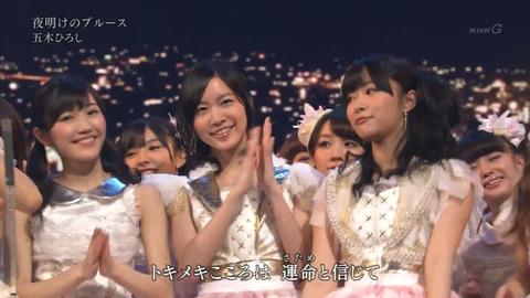 20130101sashihara003