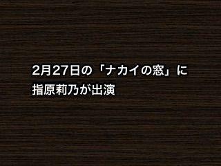 20190221tv002