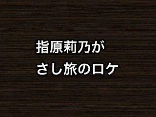 20170519tv001