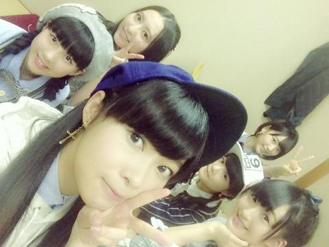 20140920sashihara001
