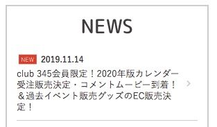 20191115tv001