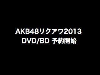 20130306akbrq001