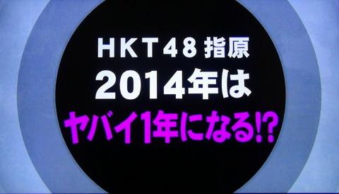 20140104iitomo105
