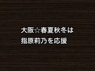 20170610tv003