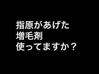 20140521ikumozai002