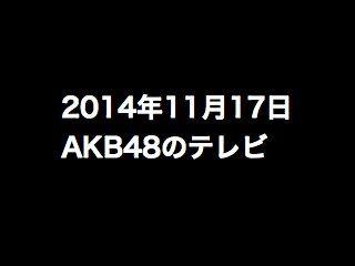 20141117tv000