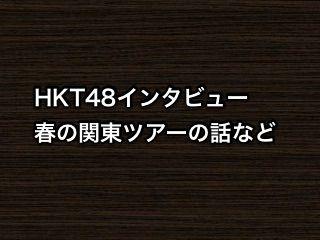 20170314tv003