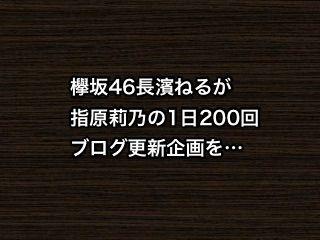 20170526tv004
