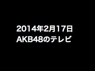 20140217tv000