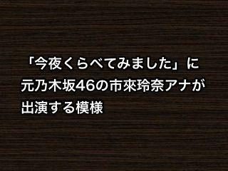 20180709tv004