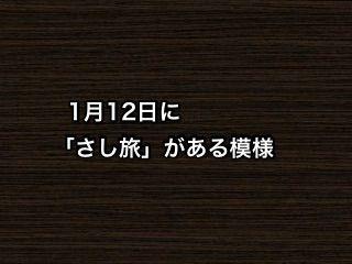 20181227tv003