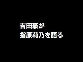 21031120yosidago001