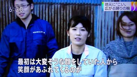20131128isehara009