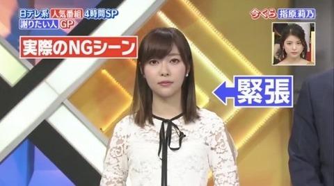 20171002fujii003